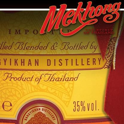 Mekhong in Germany